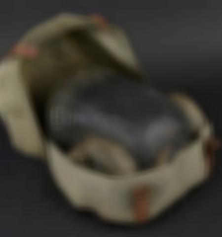 1053-ventes-dobjets-militaires-et-de-souvenirs-historiques-automne-2018 - Lot 1830