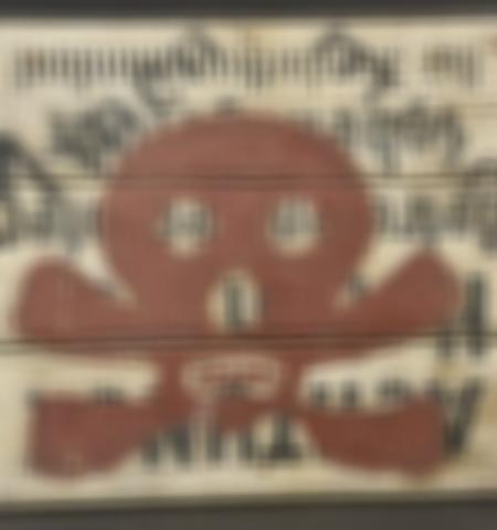 1053-ventes-dobjets-militaires-et-de-souvenirs-historiques-automne-2018 - Lot 1890