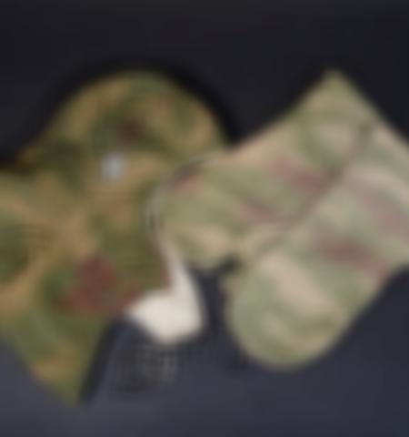 1053-ventes-dobjets-militaires-et-de-souvenirs-historiques-automne-2018 - Lot 1945