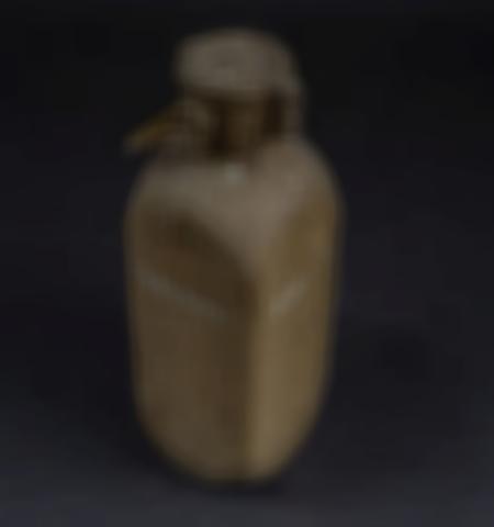 1053-ventes-dobjets-militaires-et-de-souvenirs-historiques-automne-2018 - Lot 2230
