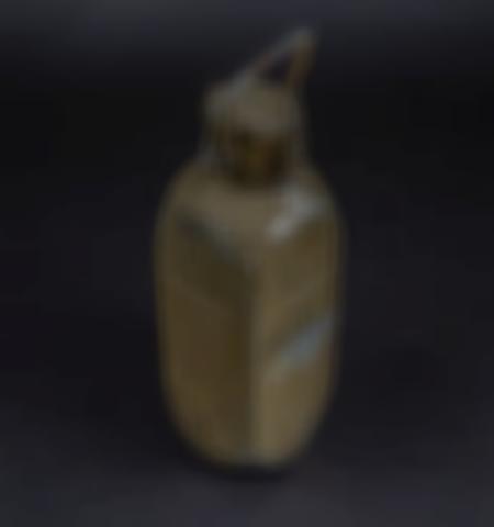1053-ventes-dobjets-militaires-et-de-souvenirs-historiques-automne-2018 - Lot 2244