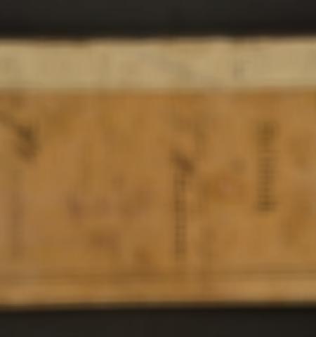 1219-___vente-dobjets-militaires-et-de-souvenirs-historiques-du-xxeme-siecle - Lot 369