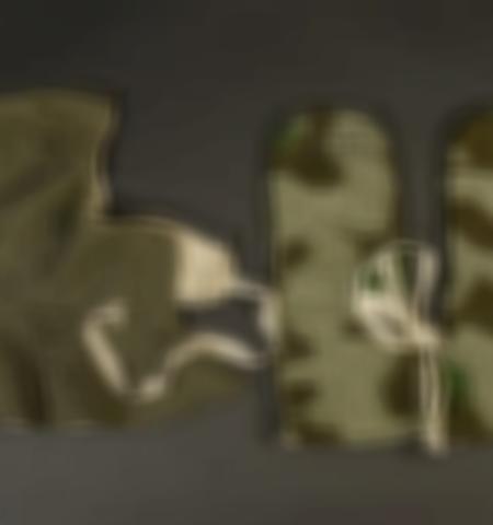 1219-___vente-dobjets-militaires-et-de-souvenirs-historiques-du-xxeme-siecle - Lot 464