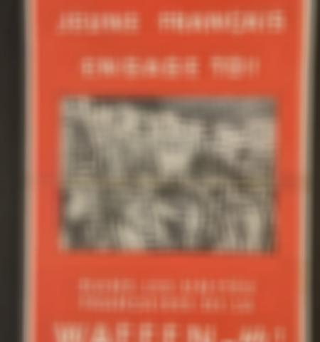 1219-___vente-dobjets-militaires-et-de-souvenirs-historiques-du-xxeme-siecle - Lot 788
