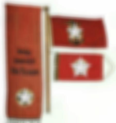455-vente-militaria-du-xixe-xxe-siecle - Lot 559