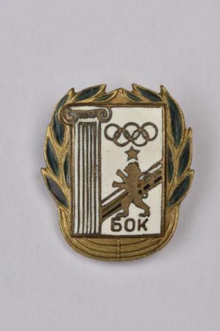 455-vente-militaria-du-xixe-xxe-siecle - Lot 732