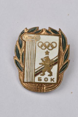 455-vente-militaria-du-xixe-xxe-siecle - Lot 734