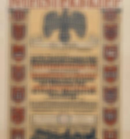 686-armees-alliees-et-de-laxe-du-xixeme-au-xxeme-siecle - Lot 1516