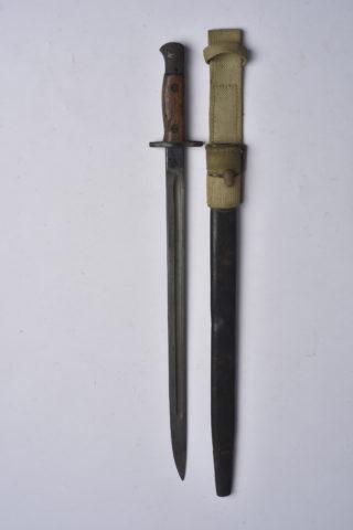 686-armees-alliees-et-de-laxe-du-xixeme-au-xxeme-siecle - Lot 2108