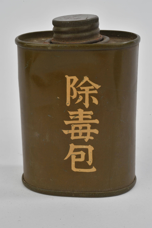Lotion anti moustique aiolfi g b r for Peinture anti moustique