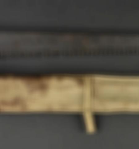 1053-ventes-dobjets-militaires-et-de-souvenirs-historiques-automne-2018 - Lot 1898