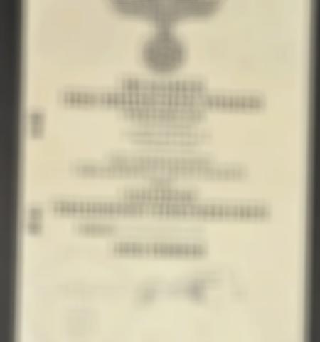 1053-ventes-dobjets-militaires-et-de-souvenirs-historiques-automne-2018 - Lot 2175